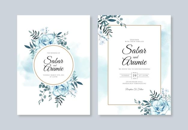 結婚式の招待カード セット テンプレートの水彩花柄