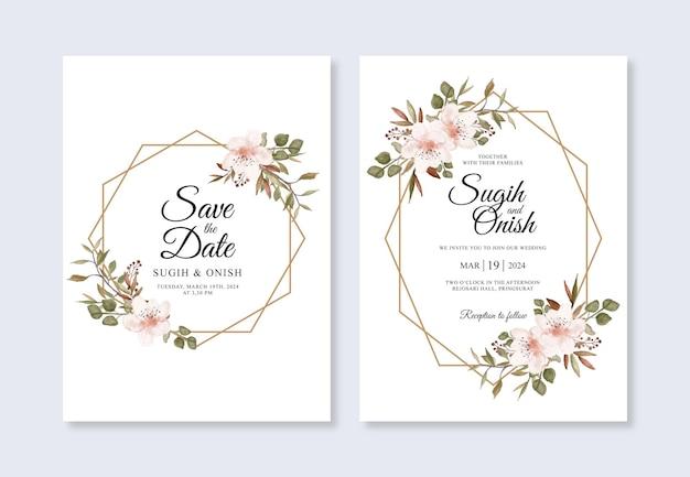 結婚式の招待状のテンプレートの水彩花
