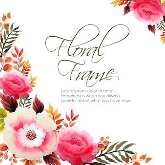 結婚式招待状、ブライダルシャワー、多目的招待状カードの背景の水彩画の花のフレーム