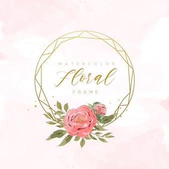 수채화 꽃 프레임 템플릿