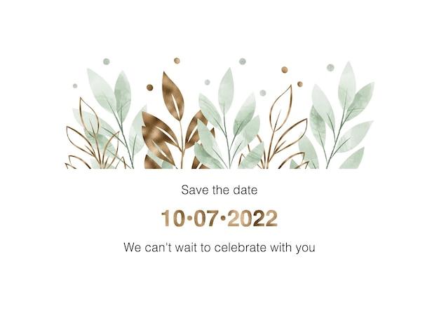 水彩花フレーム結婚式の招待カード金と緑の葉