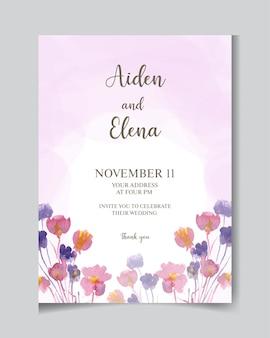 Акварельное цветочное приглашение