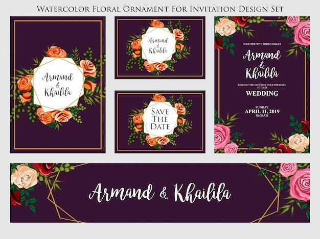 招待状のデザインのための水彩の花の飾り