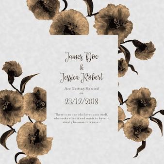 Акварельная цветочная винтажная свадебная пригласительная открытка