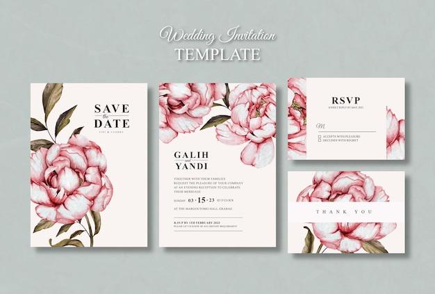 수채화 꽃 웨딩 카드 서식 파일