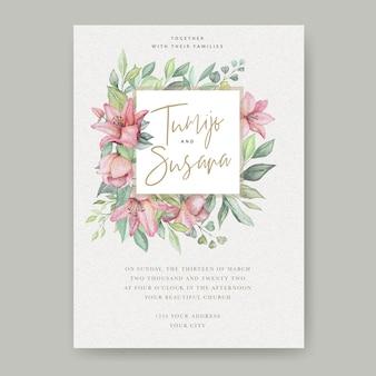 水彩花柄ウェディングカード