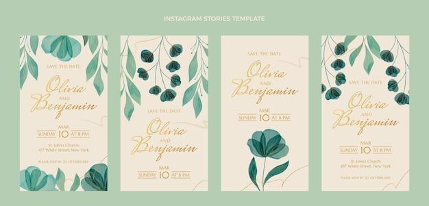 水彩花の結婚式のinstagramの物語