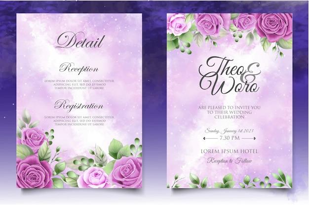 水彩花の結婚式の招待カードテンプレート