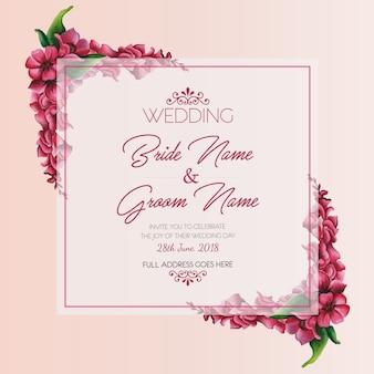 수채화 꽃 결혼식 초대 카드