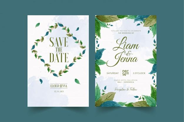수채화 꽃 결혼식 초대장 서식 파일