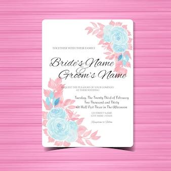青いバラの水彩画の花の結婚式の招待状
