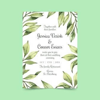 Акварельное цветочное свадебное приглашение