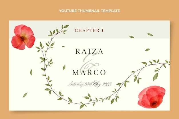 Miniatura di youtube per matrimonio floreale ad acquerello
