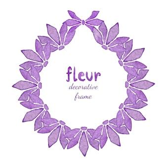 라일락 꽃과 수채화 꽃 화 환입니다. 초대장, 인사말 카드 배경
