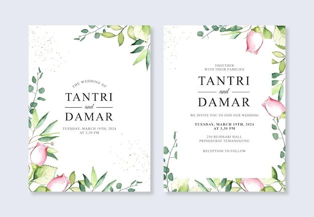結婚式の招待状テンプレートの水彩画の花