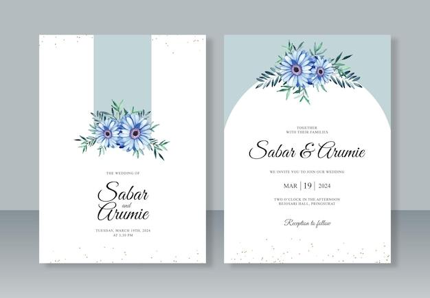 結婚式の招待カード テンプレートの水彩画の花の絵
