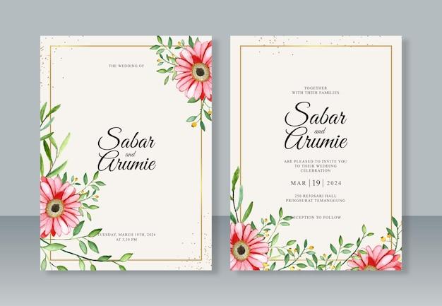 結婚式の招待状のテンプレートの水彩画の花の絵
