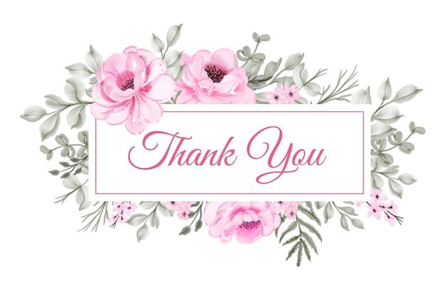 수채화 꽃 분홍색과 잎 라벨 프레임