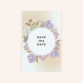 수채화 꽃 웨딩 카드 프레임