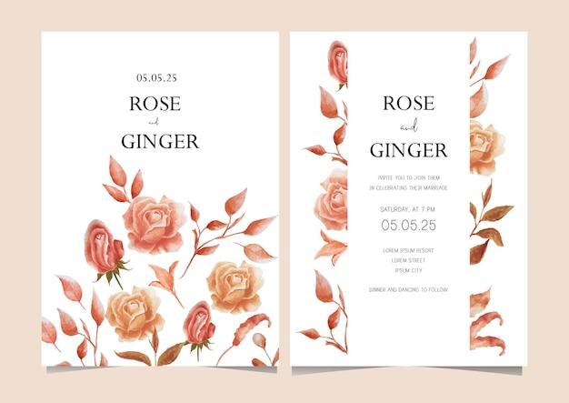 水彩花の結婚式の招待カードセットテンプレート