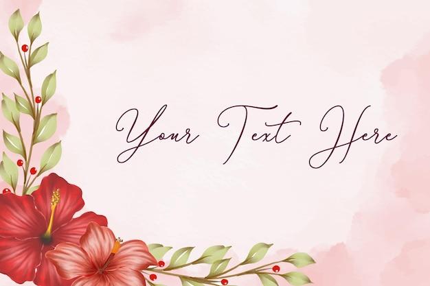 Место акварельные цветы для текста.