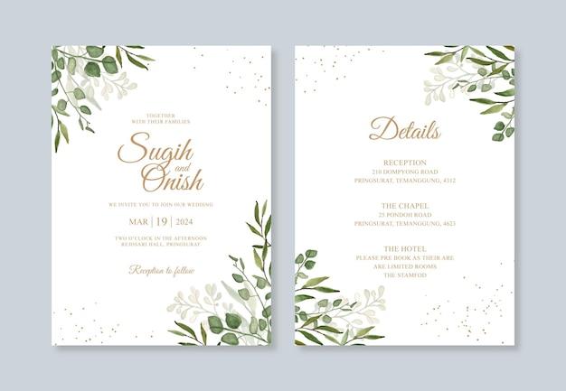 結婚式の招待状のテンプレートの水彩画の葉