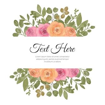 결혼식을위한 수채화 프레임 꽃 테두리