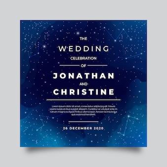 水彩銀河結婚式招待状