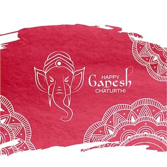 Watercolor ganesh chaturthi design