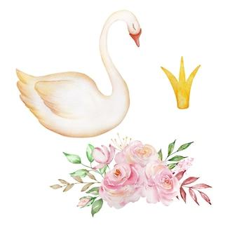 水彩画の優しい白鳥は愛だけの象徴であり、王冠と繊細なバラの花束を持つロマンチックで美しい鳥です。白い背景で隔離のイラスト。