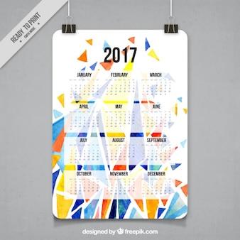 수채화 기하학적 2017 달력