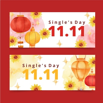 Watercolor golden and red single's day horizontal banners set