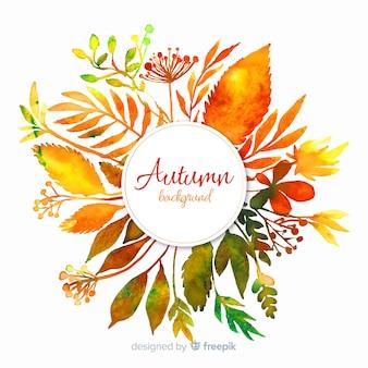 水彩グラデーション秋の葉の背景