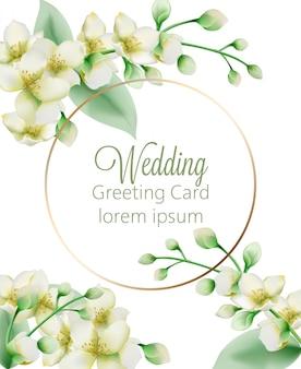 テキストのための場所と水彩の緑のジャスミンの花バナー