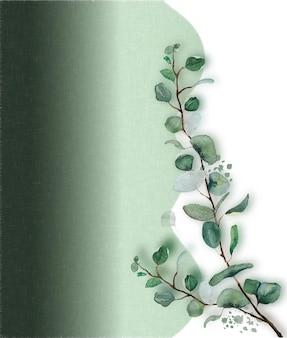 緑のテキスタイルテクスチャ背景を持つ水彩画の緑の葉の枝