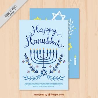 Watercolor greeting card in blue tones for hanukkah