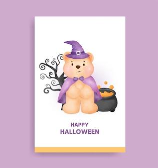 Watercolor halloween bear holding pumpkin card