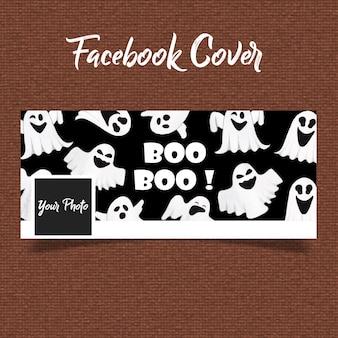 Watercolor halloween facebook cover