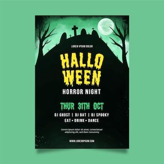 Modello del manifesto del partito di halloween dell'acquerello