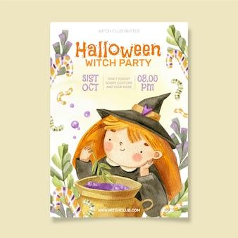 Шаблон вертикального плаката акварель хэллоуин