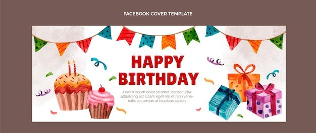 水彩手描きの誕生日facebookカバー