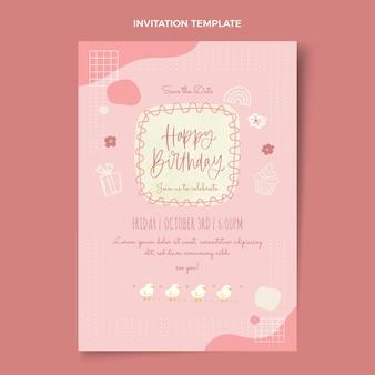 水彩手描きの誕生日の招待状