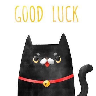 Watercolor hand drawn black cat.