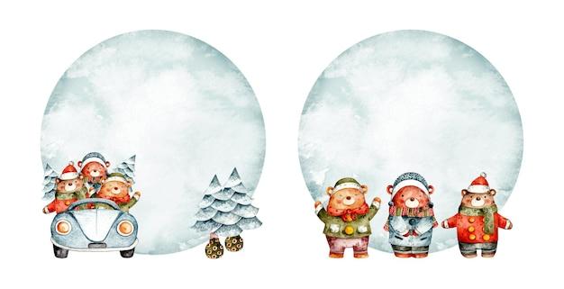 수채화 손으로 그린 크리스마스 곰 프레임 템플릿