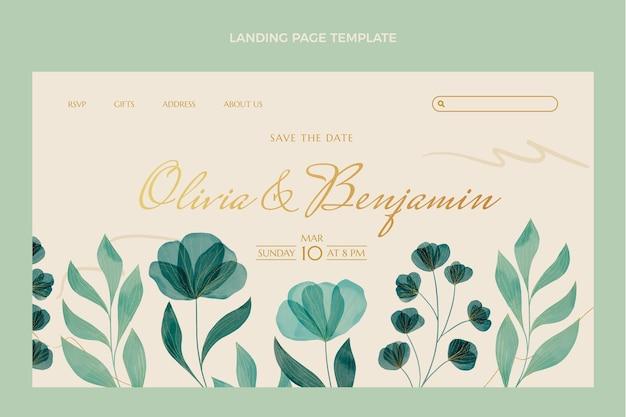 水彩手描き花の結婚式のランディングページ
