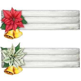 초라한 나무 기호에 수채화 손으로 그린 포인세티아 텍스트 공간