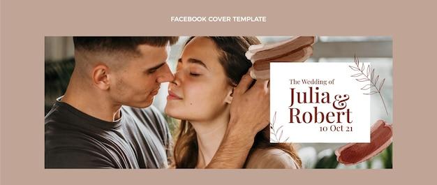 Акварельная рисованная свадебная обложка facebook
