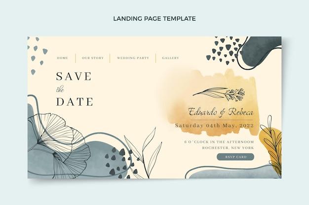 水彩手描きの結婚式のランディングページ