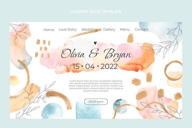 Акварельная рисованная свадебная целевая страница
