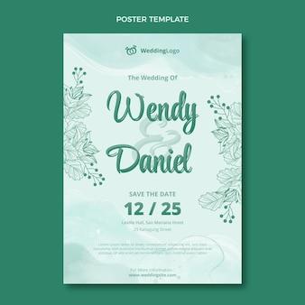 Акварель рисованной свадебный плакат